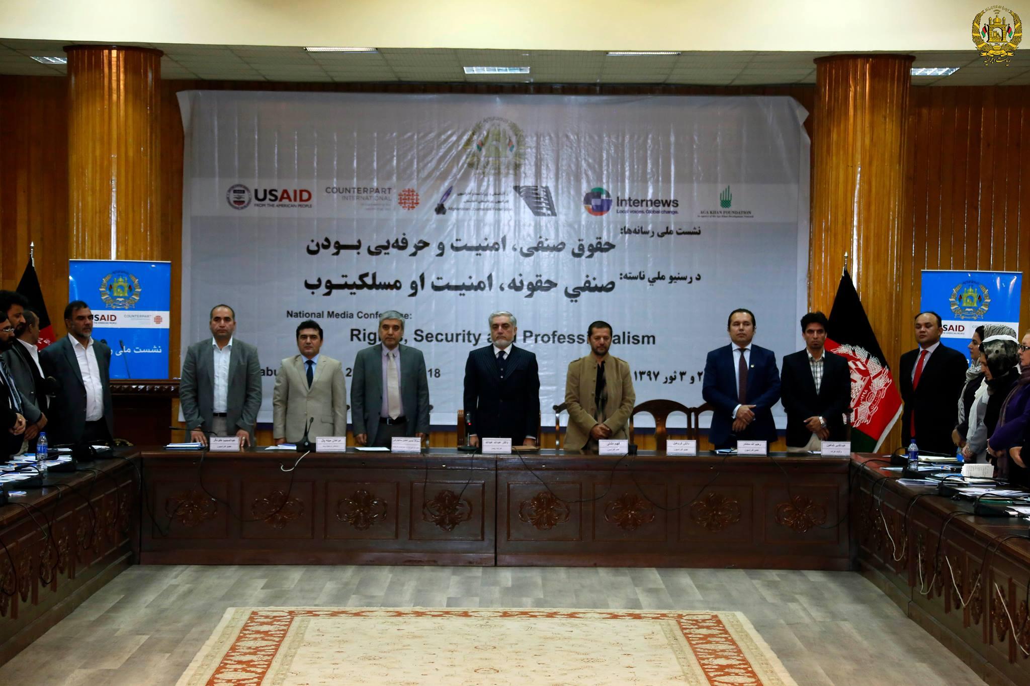 رییس اجراییه در کنفرانس ملی رسانهها: رسانهها سنگر مستحکم آزادی بیان است