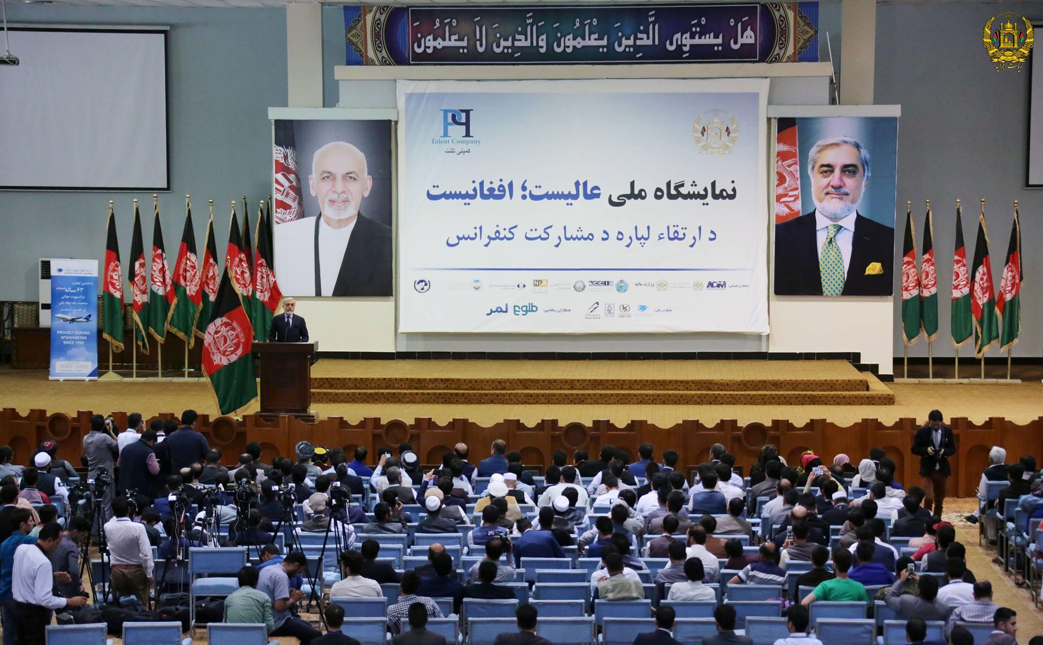 رییس اجراییه در کنفرانس ملی مشارکت برای ارتقا: رشد صنعت و بلند رفتن تولیدات داخلی کشور دلگرم کننده است