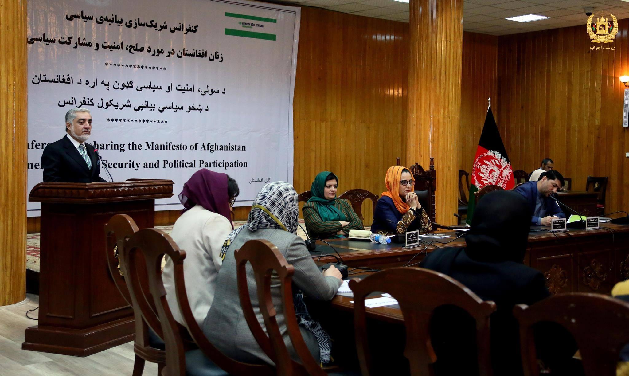 رییس اجراییه کشور در کنفرانس شریکسازی بیانیهٔ سیاسی زنان: صلح و توسعه بدون مشارکت فعال زنان ممکن نیست