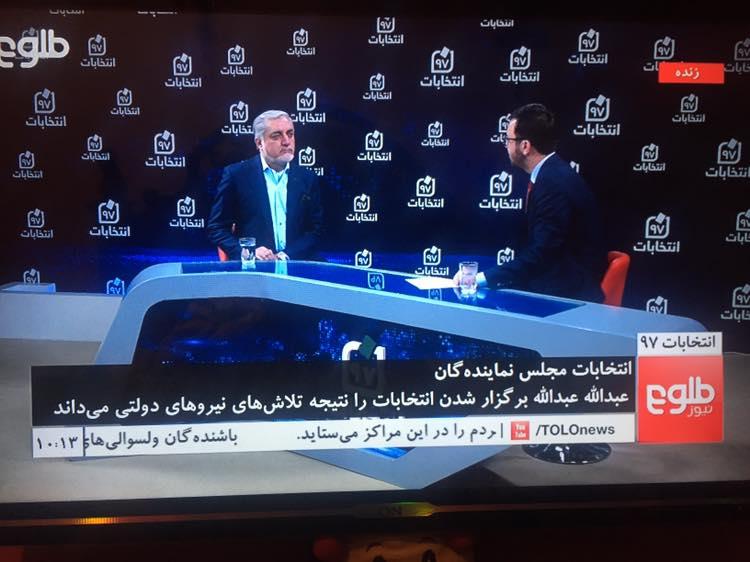 رییس اجراییه در مصاحبه ویژه با طلوع نیوز:  حضور گسترده مردم در انتخابات یک حرکت استثنایی و ستودنی است