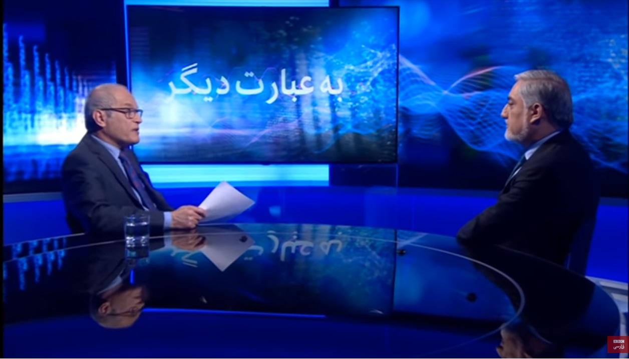 به عبارت دیگر: گفتوگو با عبدالله عبدالله، رئیس اجرائی دولت وحدت ملی افغانستان