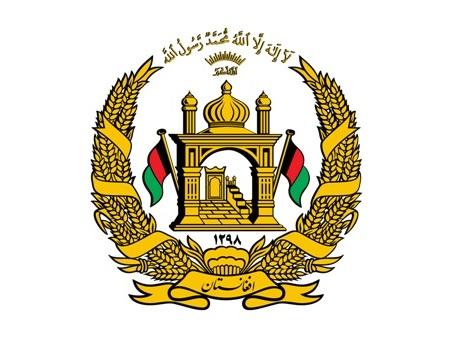 اعلامیۀ ریاست اجراییه در پیوند به حملۀ تروریستی بالای کارکنان وزارت معادن در کابل